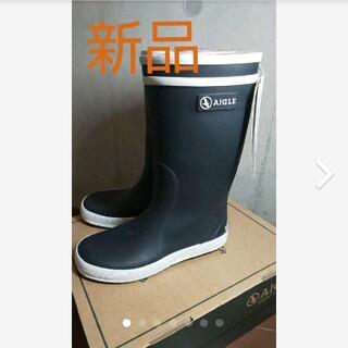 AIGLE - 新品 エーグル AIGLE レインシューズ 長靴 ロリポップ 18.5cm