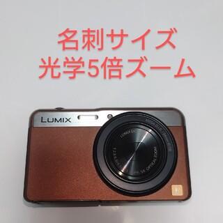 Panasonic - 【稀少】名刺サイズで光学5倍ズームのデジタルカメラ LUMIX DMC-XS3