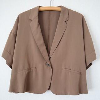 シマムラ(しまむら)のショート丈 肩落ち 五分袖 半袖 ジャケット(テーラードジャケット)
