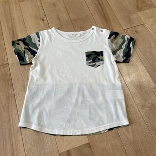 sense of wonder - センスオブワンダー   オーガニックTシャツ 100サイズ