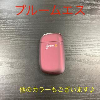 PloomTECH - P2227番プルームエス 純正 限定カラー ワインレッド