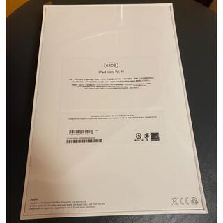 アイパッド(iPad)のiPad mini5、WIFI版、64GB、新品未開封(スマートフォン本体)