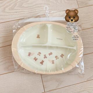 フタフタ(futafuta)の【新品未使用】futafuta フタくま ランチプレート 食器(プレート/茶碗)