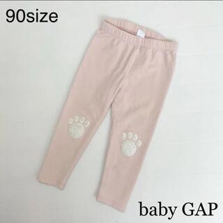 ベビーギャップ(babyGAP)の【 No.83 】babyGAP レギンス(パンツ/スパッツ)