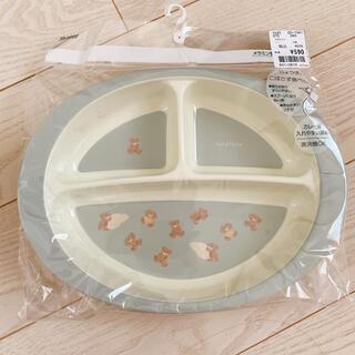 フタフタ(futafuta)の【新品未使用】futafuta フタくま プレート 食器(プレート/茶碗)