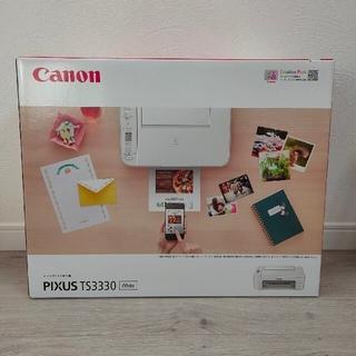 Canon - Canon プリンター PIXUS TS3330 ホワイト 新品未開封