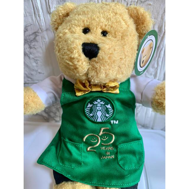 Starbucks Coffee(スターバックスコーヒー)の完売品 スタバ ベアリスタ 25周年 スターバックス くま エンタメ/ホビーのおもちゃ/ぬいぐるみ(ぬいぐるみ)の商品写真