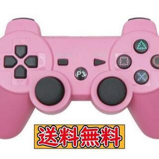 PS3 コントローラー ピンク Pink 互換品 Bluetooth ワイヤレス(その他)