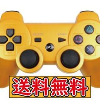 PS3 コントローラー ゴールド 互換品 Bluetooth ワイヤレス(その他)