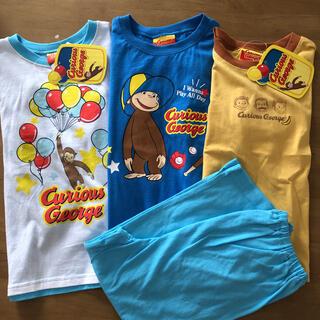 新品 120センチ おさるのジョージ Tシャツ パジャマ 3点セット