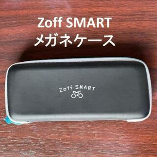 Zoff - お値引き対応可能です。 新品・未使用 Zoff メガネケース