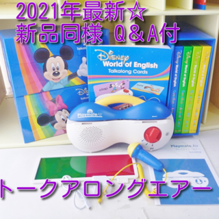 Disney - 最新☆新品同様 ディズニー英語システム トークアロング +Q&Aカード DWE