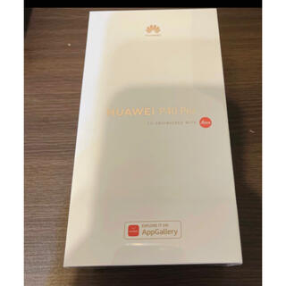 HUAWEI - 【新品未使用】HUAWEI P40 Pro 5G シルバーフロスト SIMフリー