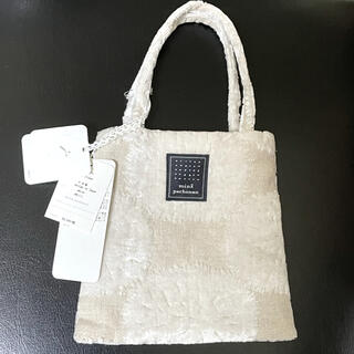 mina perhonen - 新品 ミナペルホネン sand flower ミニバッグ