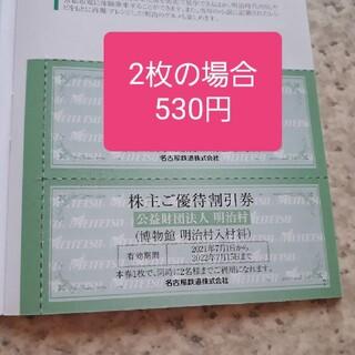 名古屋鉄道 名鉄 明治村 チケット 券 割引券 クーポン 入場券 博物館(その他)