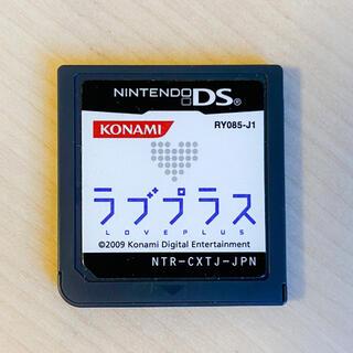 KONAMI - 【ニンテンドーDS】ラブプラス