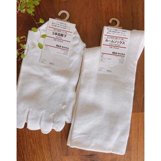 ムジルシリョウヒン(MUJI (無印良品))の無印良品  シルク混靴下  2足セットで!夏でも冷え性さんや汗かきさんに(ソックス)