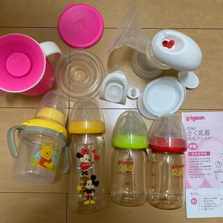 搾乳機 哺乳瓶3本 マグ コップのみ練習用(哺乳ビン)