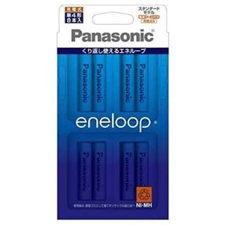 パナソニック(Panasonic)のエネループ 単4形 8本パック(スタンダードモデル) BK-4MCC/8C(バッテリー/充電器)