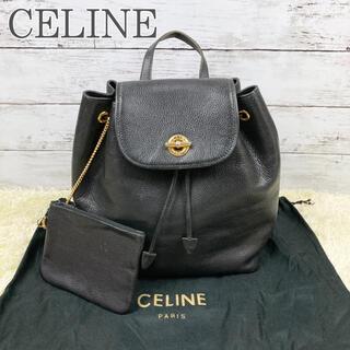 celine - 【希少】CELINE リュック ポーチ付き ターンロック サークル金具