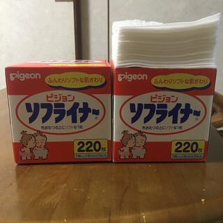 ピジョン(Pigeon)の双子ママ専用 ビジョン ソフライナー 220枚x2 +約70枚(布おむつ)