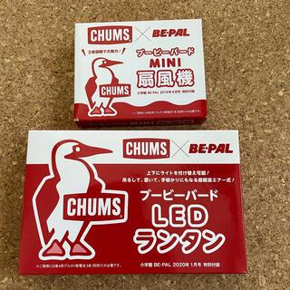 チャムス(CHUMS)のCHUMS  BE-PAL ミニ扇風機とLEDランタンセット(その他)