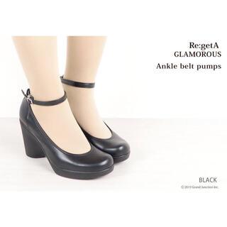 Re:getA - getA GLAMOROUS リゲッタグラマラス 9cmヒールストラッパンプス