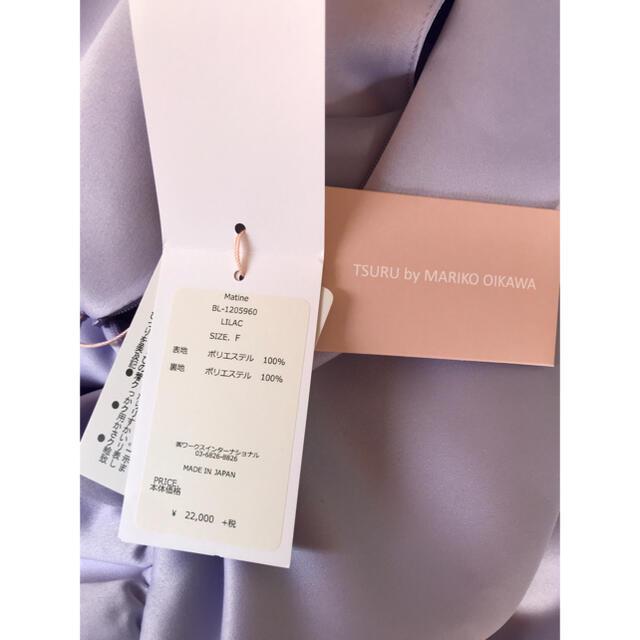 TSURU by Mariko Oikawa(ツルバイマリコオイカワ)のTSURU by MARIKO OIKAWA ラベンダー トップス  A28 レディースのトップス(シャツ/ブラウス(半袖/袖なし))の商品写真