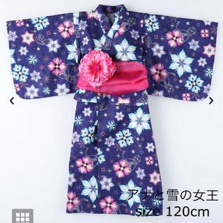 Right-on - 新品 アナと雪の女王 浴衣 セット 120