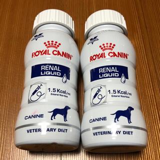 ロイヤルカナン(ROYAL CANIN)の未開封 ロイヤルカナン 犬用 腎臓サポートリキッド 2本セット(犬)