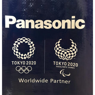 TOKYO2020■大容量 アウトドアバック エコバッグ(日用品/生活雑貨)