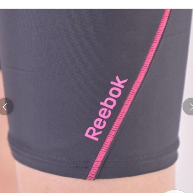 Reebok(リーボック)の新品未使用 reebok 水着 大きいサイズ レディースの水着/浴衣(水着)の商品写真