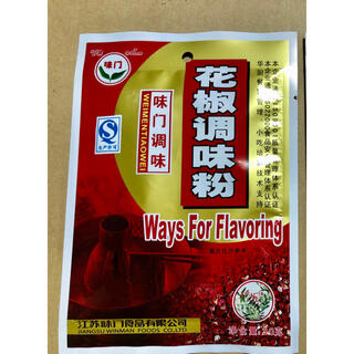 花椒調味料(山椒パウダー) 粉山椒 スパイス 30g