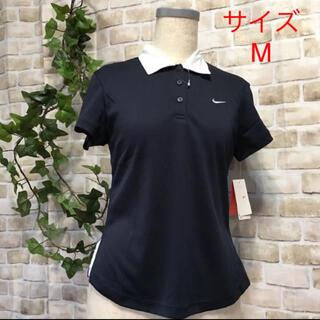 ナイキ(NIKE)の感謝sale❤️6493❤️新品✨NIKE ナイキ⑮❤️着やすいポロシャツ(ポロシャツ)