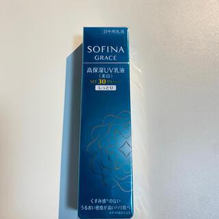 SOFINA - ソフィーナ グレイス 高保湿UV乳液(美白)しっとり