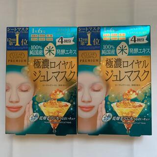 コーセーコスメポート(KOSE COSMEPORT)のクリアターン プレミアム ロイヤルジュレマスク 米発酵エキス 2箱セット(パック/フェイスマスク)
