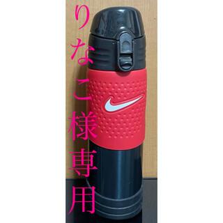サーモス(THERMOS)のサーモスNike Hydration Bottle(水筒)