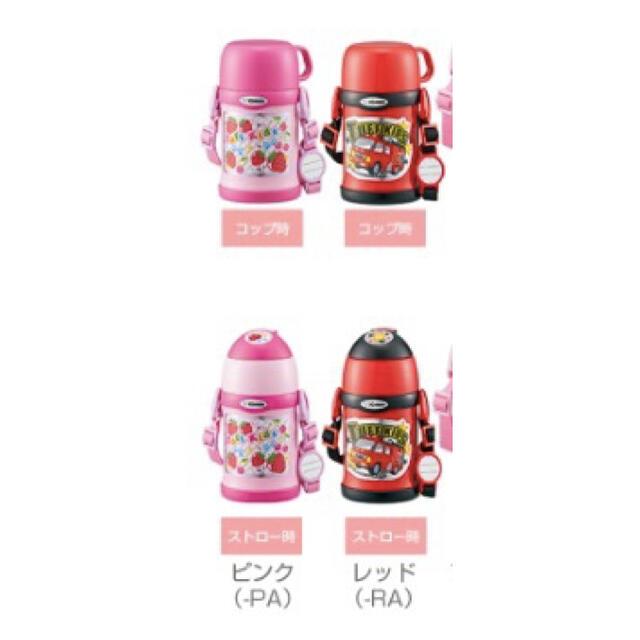 象印(ゾウジルシ)の象印 ステンレスボトル コップ&ストロー 2WAY レッド(消防車) キッズ/ベビー/マタニティの授乳/お食事用品(水筒)の商品写真