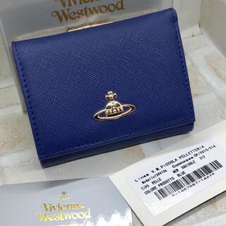 Vivienne Westwood - Vivienne Westwoodヴィヴィアンウエストウッド 三つ折り財布未使用