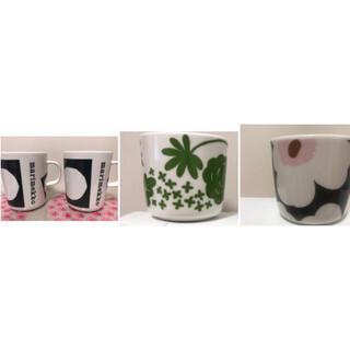 マリメッコ(marimekko)のマリメッコ マグカップ キヴェット ラテマグ  ウニッコ  オンニ(グラス/カップ)