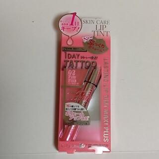 K-Palette - 【kパレット】ラスティングリップマキシプラス02ペールピンク