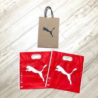プーマ(PUMA)のプーマ ショップ袋 紙袋 ビニール袋(ラッピング/包装)