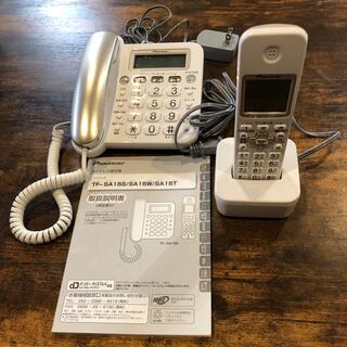 パイオニア(Pioneer)のコードレス留守番電話機 TF-VR25SE3(その他)