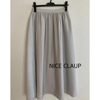 NICE CLAUP - ロングスカート ナイスクラップ フリーサイズ