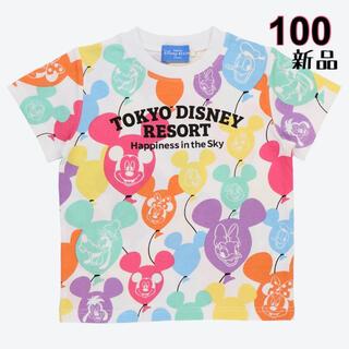 Disney - 【Disney】ディズニー ミッキーバルーンTシャツ 100サイズ★新品