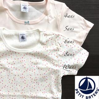 PETIT BATEAU - 【新品】プチバトー 8ans プリント半袖Tシャツ2枚組 ドット