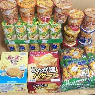 夏休みのお菓子に(^o^) お菓子 詰め合わせ チョコ スナック 色々(菓子/デザート)