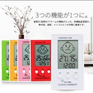 白 卓上デジタル温度計 湿度計 時計 説明書付き 壁掛けも可能