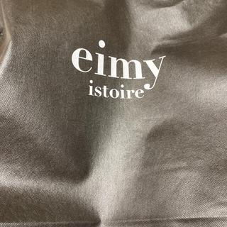エイミーイストワール(eimy istoire)のeimyistoire happybag(その他)