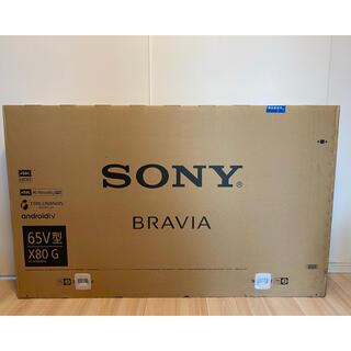SONY - 新品未開封 SONY BRAVIA KJ-65X8000H 65型